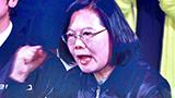 ཐེ་ཝན་གྱི་སྲིད་འཛིན་ལྕམ་ཚའེ་ཨིང་ཝིན་(Tsai Ing-Wen) ་མཆོག ༢༠༢༠།༡།༡༠