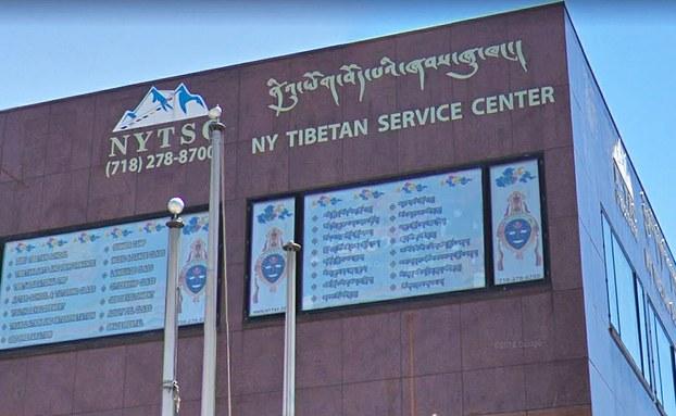 ཨ་རིའི་གྲོང་ཁྱེར་ནིའུ་ཡོག་ཏུ་རྟེན་གཞི་བྱས་པའི་Tibetan Service Center འམ་བོད་མིའི་སྤྱི་ཚོགས་ཞབས་ཞུ་ཁང་།